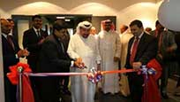 AMES Bahrain Inauguration