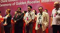 The 21st China Golden Rooster Opening Ceremony