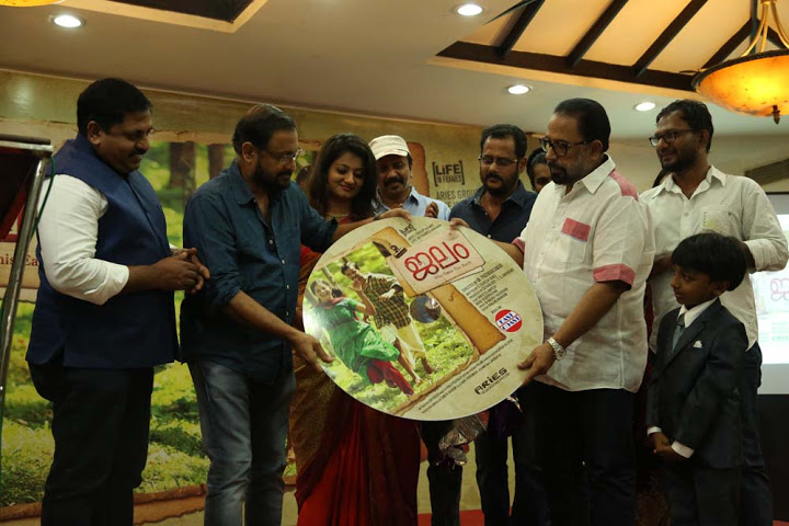 Jalam Audio Launch-  IMA Hall