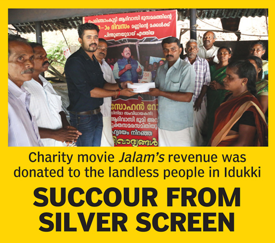 CSR movie 'Jalam'- An Article from Deccan chronicle