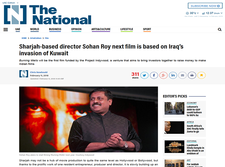News from The National media on burning wells, upcoming movie of project indywood by Sohan Roy