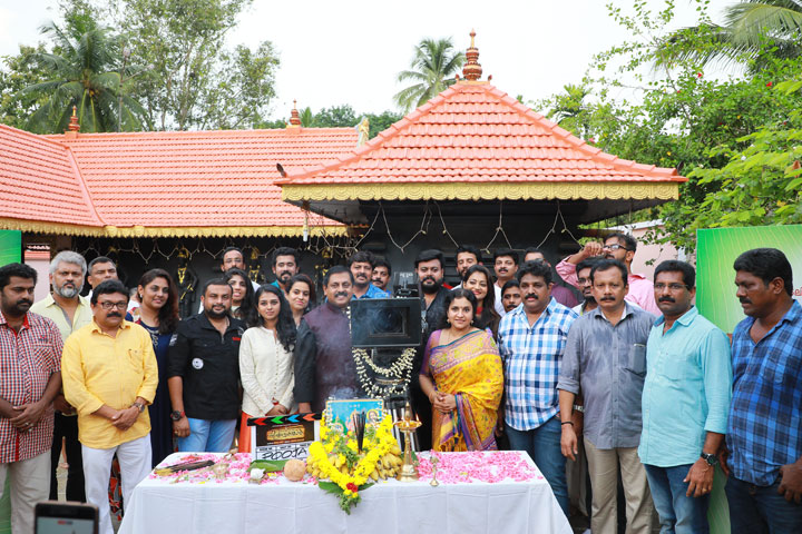 Aickkarakonathe Bhishaguaranmaar Movie Pooja Ceremony