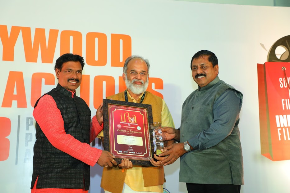 IFBA - Film Exhibitors Awards
