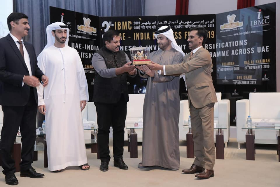 Receiving IBMC Business Excellency Award @Abudhabi