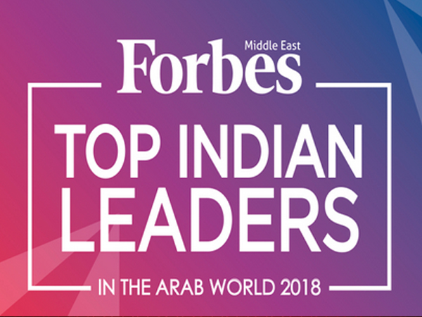 Sohan Roy Listed in UAE Forbes 2016, 2017